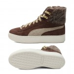 Дамски кецове Puma PC Extreme Hiker Wn's brown- зимни