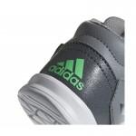 Детски кецове Adidas AltaSport Mid I, Grey